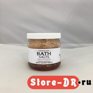 Chocolate Bath Salts Sales de Baño 8 oz The Organic Caribbean