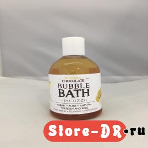 Banana Chocolate Bubble bath( jacuzzi) for body 8 oz The Organic Caribbean