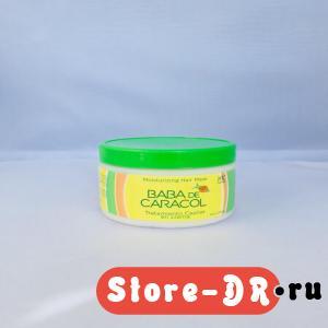 Baba De Caracol tratamiento Capilar Hair Mask 8 oz HK Cosmetic