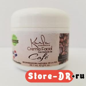 Crema Facial con extracto de Cafe Karla Cosmetics 2 oz 59.1 ml
