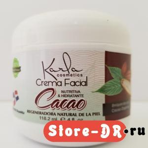 Crema Facial Cacao Karla cosmetics 4 oz, 118.2 ml