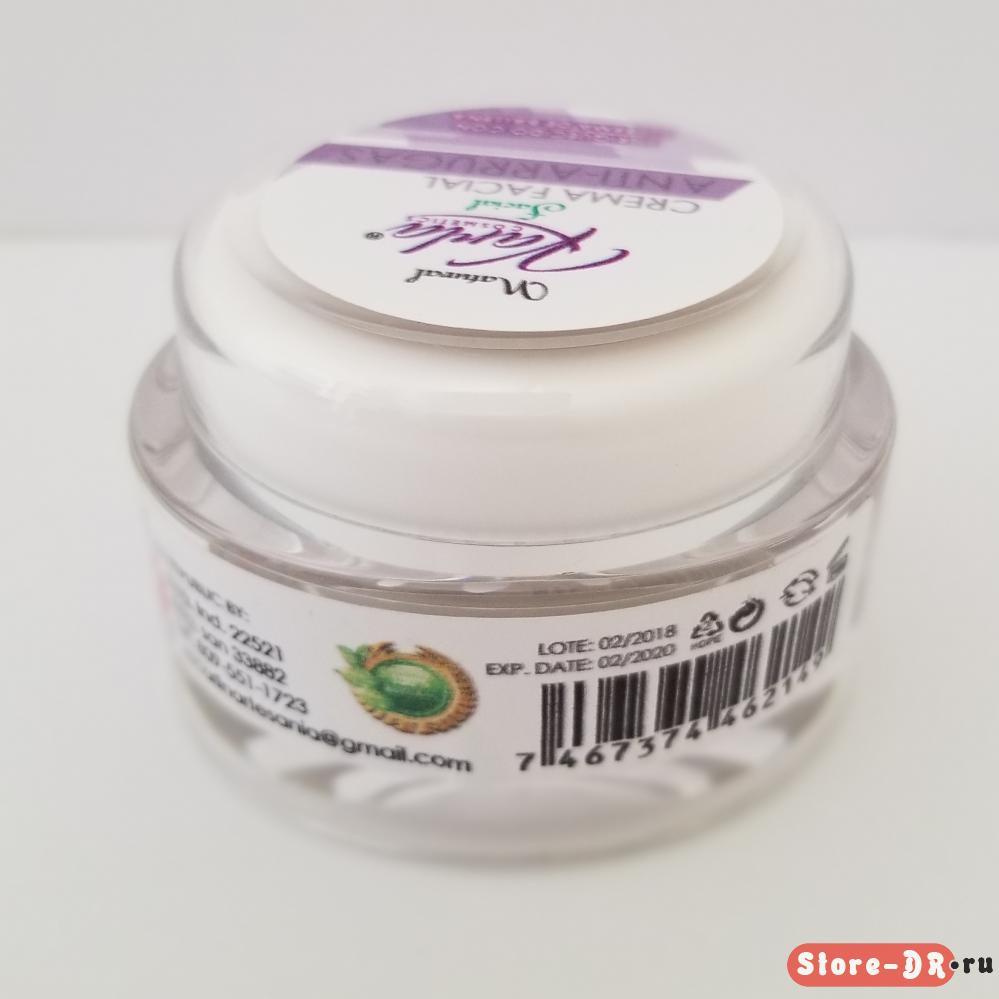 Crema Facial Anti - Arrugas Karla Cosmetics