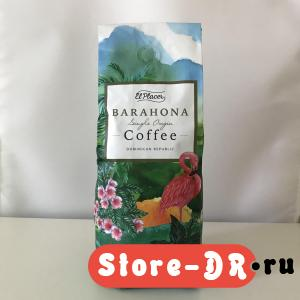 Barahona coffee beans Single Origin El Placer 12 oz 340 g